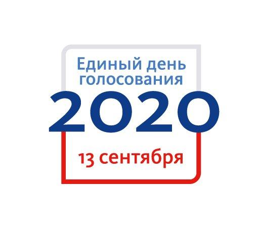 Избирательный фонд Василия Голубева в три раза больше избирательного фонда Вениамина Кондратьева